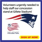 gillette-help-needed
