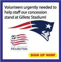gillette-help-needed